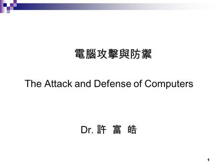 1 The Attack and Defense of Computers Dr.. 2 BackDoors.
