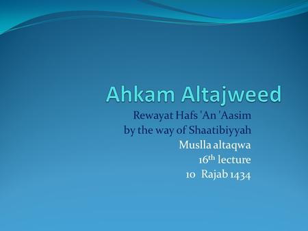 Rewayat Hafs 'An 'Aasim by the way of Shaatibiyyah Muslla altaqwa 16 th lecture 10 Rajab 1434.