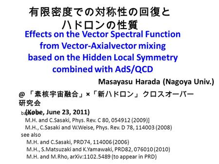 Effects on the Vector Spectral Function from Vector-Axialvector mixing based on the Hidden Local Symmetry combined with AdS/QCD Masayasu Harada (Nagoya.