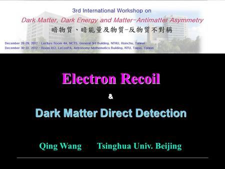 Electron Recoil & Dark Matter Direct Detection Qing Wang Tsinghua Univ. Beijing.