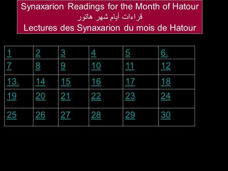 Synaxarion Readings for the Month <strong>of</strong> Hatour قراءات أيام شهر هاتور Lectures des Synaxarion du mois de Hatour 6.54321 121110987 181716151413. 242322212019.