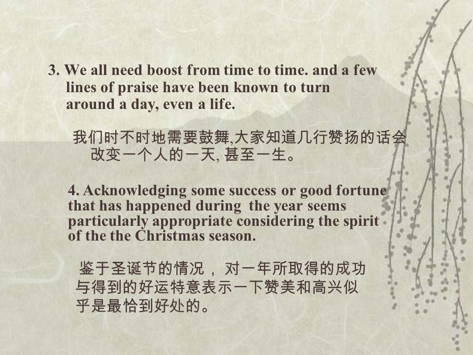 3.We all need boost from time to time.