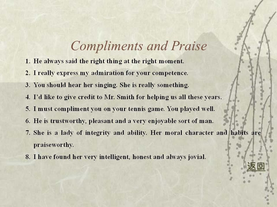 Compliments and Praise 返回