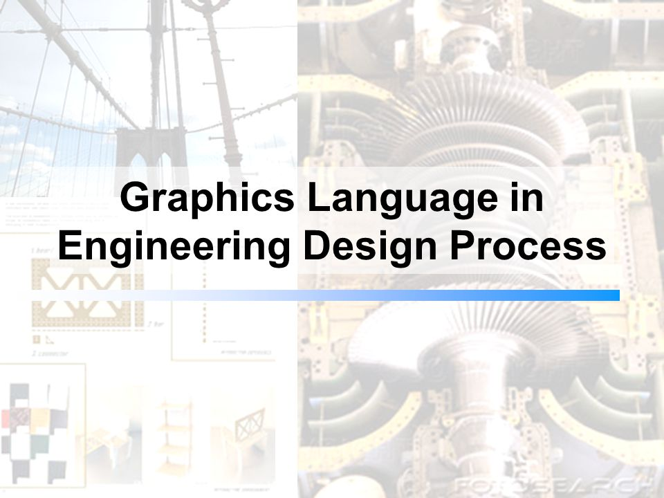What is Engineering Design .