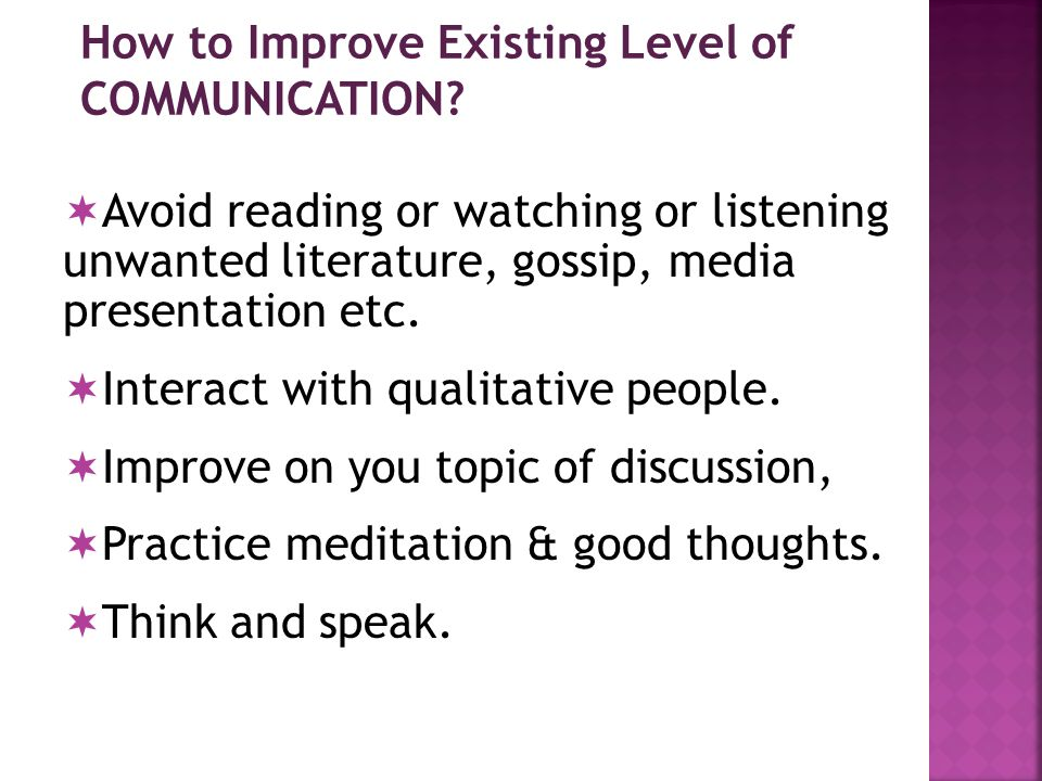How to Improve Existing Level of COMMUNICATION. Do not speak too fast.