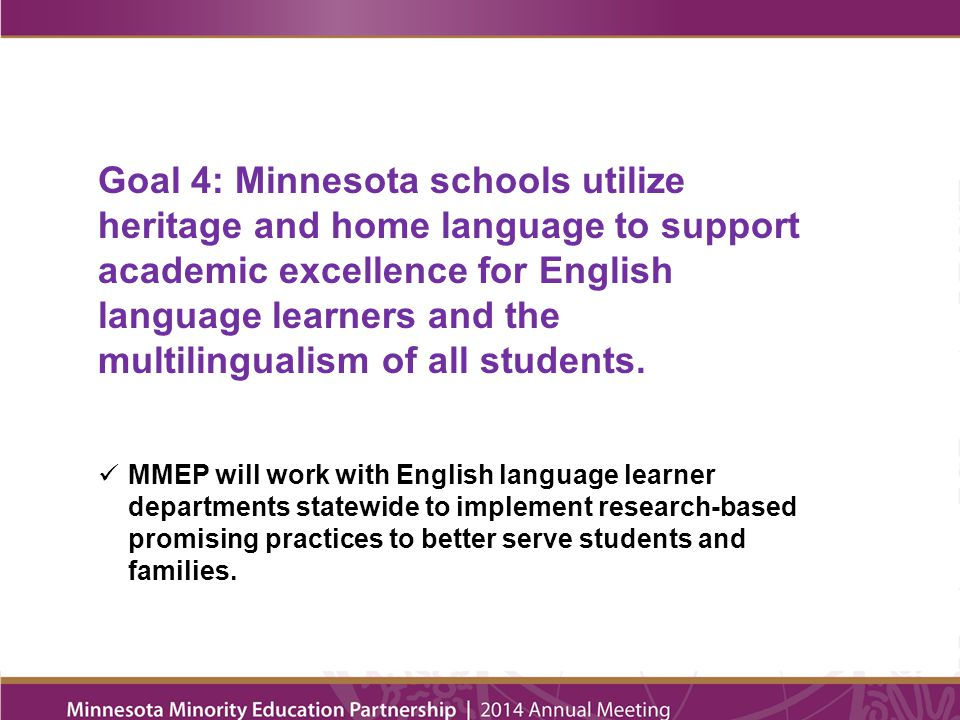Goal 5: Minnesota institutions of higher education will support student achievement by providing greater access and equity to students of color and American Indian students.