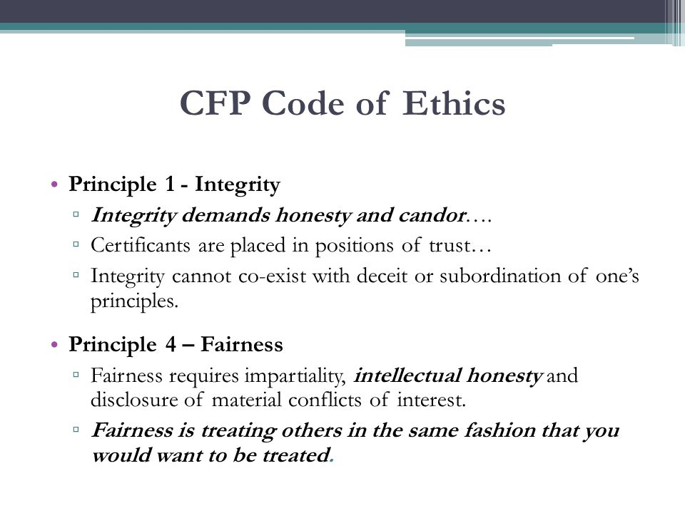 ASPPA Code of Professional Conduct Professional Integrity ▫ Shall perform services with honesty, integrity, skill and care.