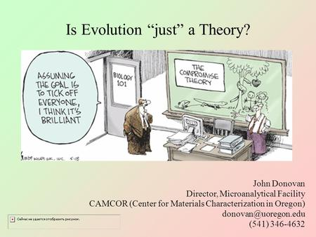 "Is Evolution ""just"" a Theory? John Donovan Director, Microanalytical Facility CAMCOR (Center for Materials Characterization in Oregon)"