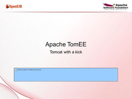 Apache TomEE Tomcat with a kick. Apache TomEE: Overview ● Java EE 6 Web Profile certification in progress ● Apache TomEE Includes support for: ● Servlet.
