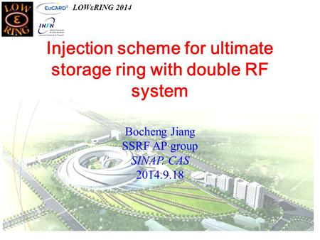 Injection scheme for ultimate storage ring with double RF system Bocheng Jiang SSRF AP group SINAP. CAS 2014.9.18 LOWεRING 2014.