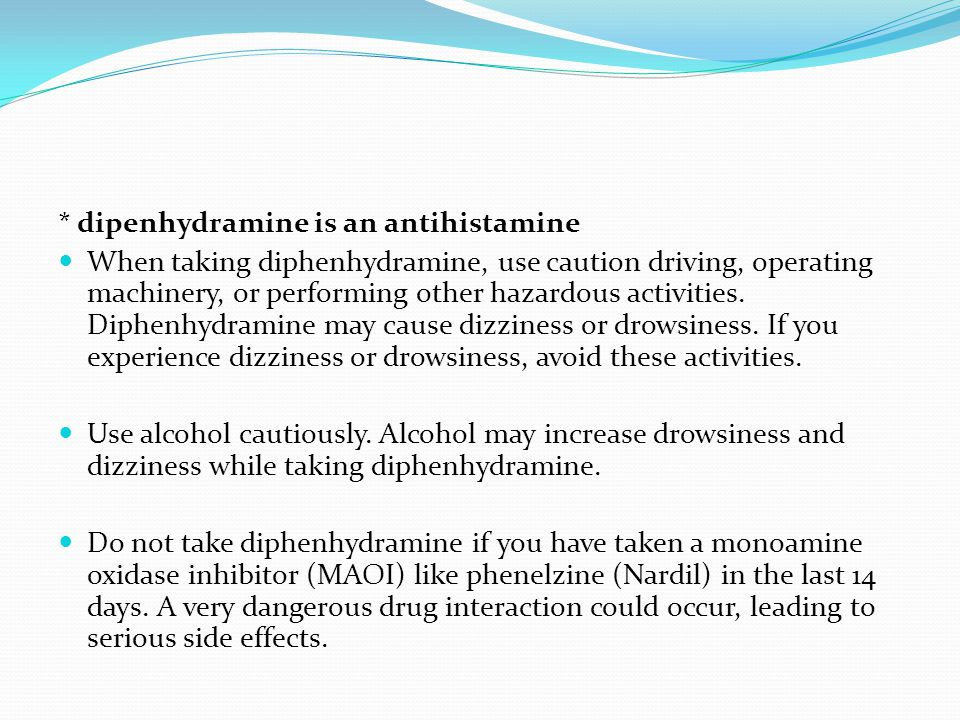 Loratadine Before taking loratadine, tell your doctor or pharmacist if you are allergic to it; or if you have any other allergies.