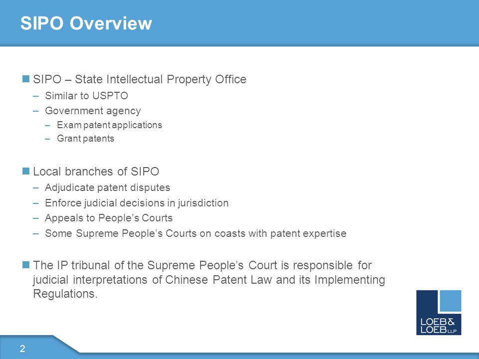 3 USPTO Overview USPTO –Exam patent applications –Grant patents The USPTO does not adjudicate disputes –Federal courts are responsible for adjudicating patent disputes, enforcing judgments, and hearing appeals