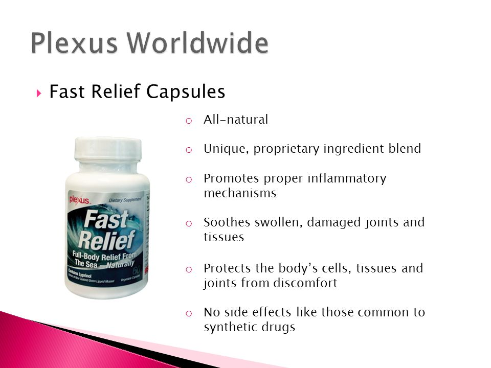 Plexus Fast Relief Nerve Health o Beneficial for the following conditions: o Nerve damage in the neck or back o Acute and chronic nerve damage due to surgery or trauma o Carpal tunnel syndrome o Neuropathy due to diabetes, HIV, chemotherapy, or alcohol
