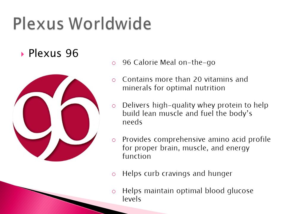  Plexus Xfactor o Plexus X Factor is a turbocharged multivitamin and antioxidant supplement with a never-before-seen formulation of a patented aloe blend, New Zealand Blackcurrant, and vitamins and minerals—all of which results in vastly improved absorption and assimilation for optimal nutrition and wellness protection.