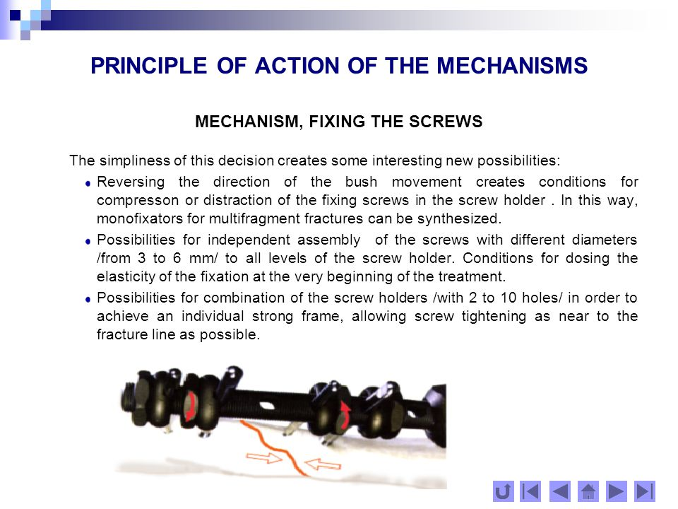 PRINCIPLE OF ACTION OF THE MECHANISMS The ball consists of two parts: a solid polished one (4) made of stainless alloy, and a front soft one (3) - of aluminium.
