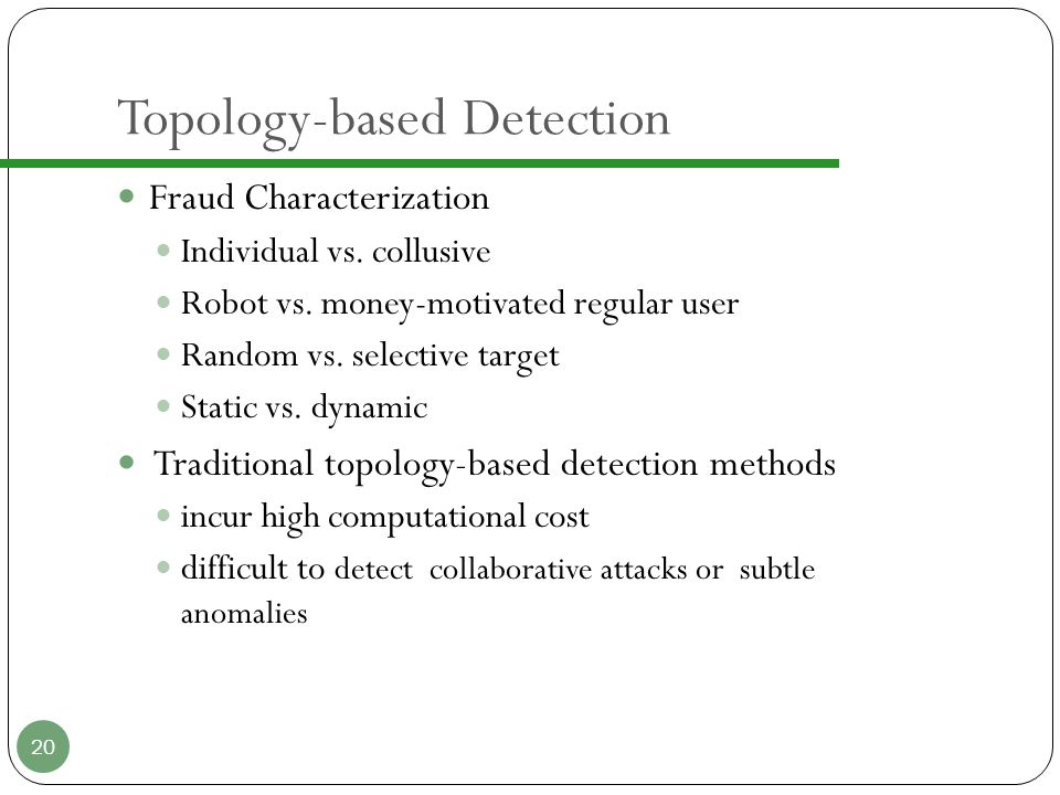 An abstraction of collaborative attacks including spam, viral marketing, etc.