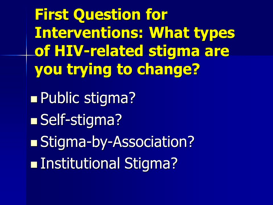 Second question: How do you know if your intervention worked?