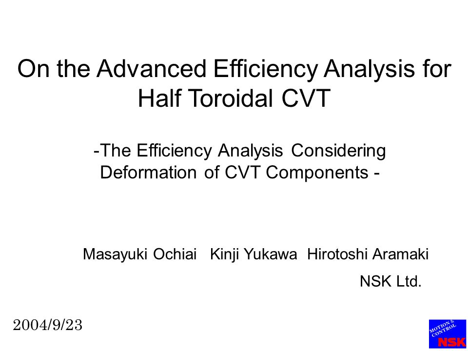 Back ground Conventional analysis The CVT components is rigid.