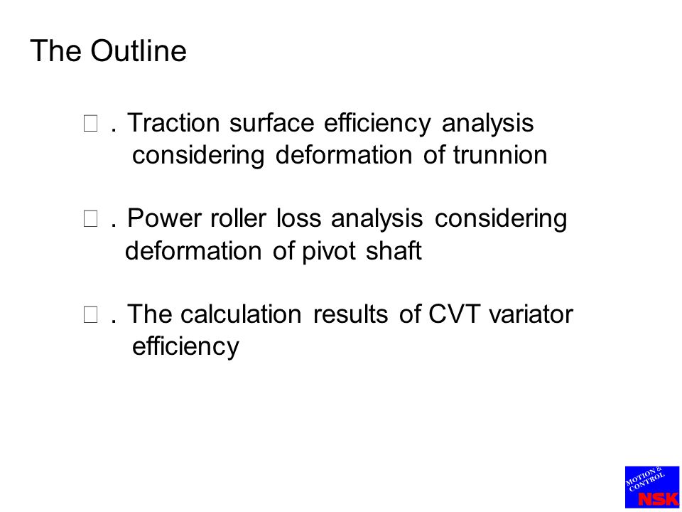 Ⅰ. Traction surface efficiency analysis considering deformation of trunnion