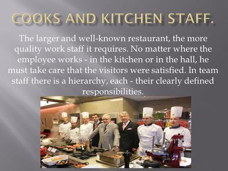 The larger and well-known restaurant, the more quality work staff it requires. No matter where the employee works - in the kitchen or in the hall, he must.
