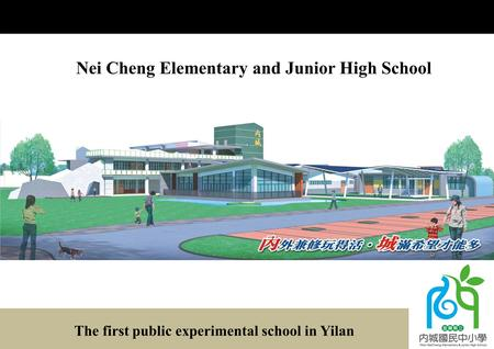 The first public experimental school in Yilan Nei Cheng Elementary and Junior High School.