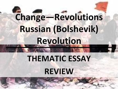 thematic essay change industrialization Words to use in a persuasive essay introduction nuclear power research paper expression mba dissertation change management carter: december 9, 2017.