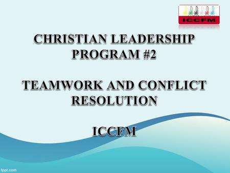 OBJECTIVES OF THIS PROGRAM As a result of participating in this short program, participants will be able to: 1.Tell the factors that contribute to effective.
