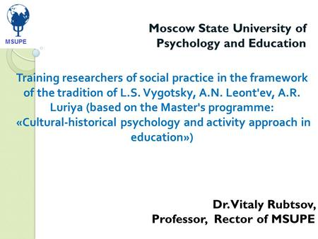 Training researchers of social practice in the framework of the tradition of L.S. Vygotsky, A.N. Leont'ev, A.R. Luriya (based on the Master's programme: