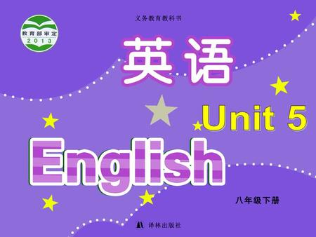 Unit 5 Good manners Translate them into English: 1. manners 2. good manners 3. queue 4. queue for your turn 5. polite 6. politely 礼貌,礼仪(复数) 良好的习惯,有礼貌.