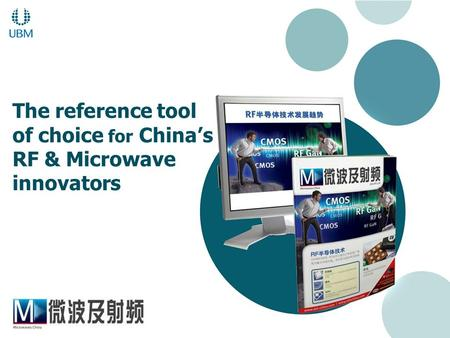 1 The reference tool of choice for China's RF & Microwave innovators.
