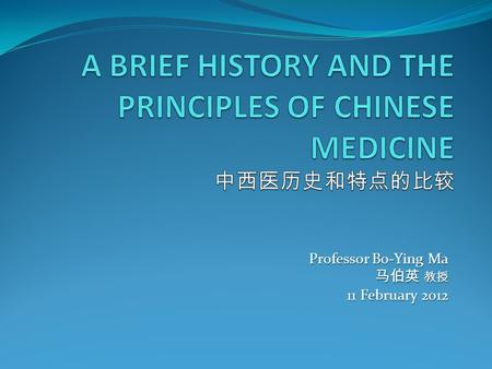 Professor Bo-Ying Ma 马伯英 教授 11 February 2012. HISTORICAL MILESTONES AND COMPARISON BY STAGES CHINESE MEDICINE WESTERN MEDICINE Father of Chinese Medicine.