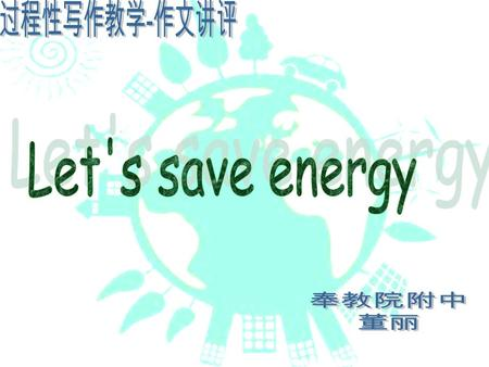 Let's saveenergy What How Why Who Sample 1 Let's save energy Can you imagine what our life will be like if we run out of such energy as water, electricity?