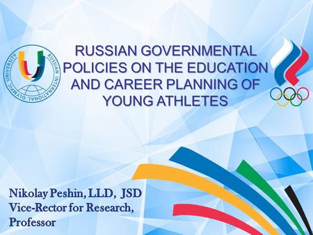 RUSSIAN GOVERNMENTAL POLICIES ON THE EDUCATION AND CAREER PLANNING OF YOUNG ATHLETES.