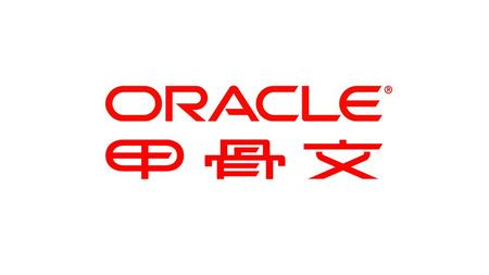 Copyright © 2013, <strong>Oracle</strong> and/or its affiliates. All rights reserved. Insert Information Protection Policy Classification from Slide 12 1.