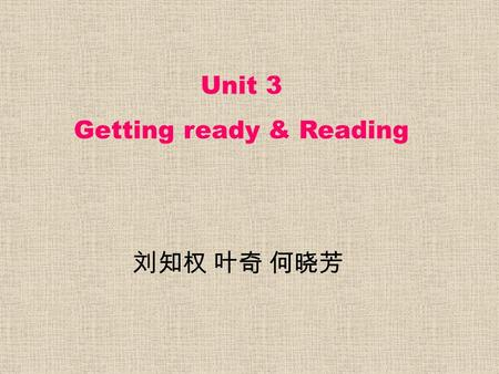 Unit 3 Getting ready & Reading 刘知权 叶奇 何晓芳. Discuss the following questions in groups. 1. What role do 'dreams' play in our life? 2. Why do you think so?