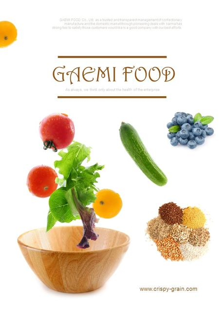 GAEMI FOOD Co., Ltd. as a trusted and transparent management of confectionary manufacture and the domestic market through pioneering.