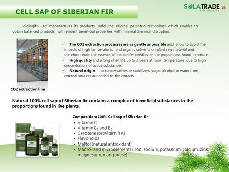 CELL SAP OF SIBERIAN FIR Composition: 100% Cell sap of Siberian fir Natural 100% cell sap of Siberian fir contains a complex of beneficial substances in.