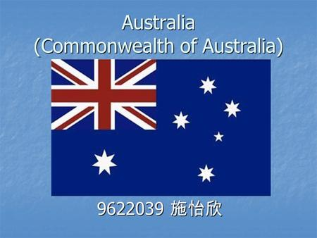 Australia (Commonwealth of Australia) 9622039 施怡欣 9622039 施怡欣.
