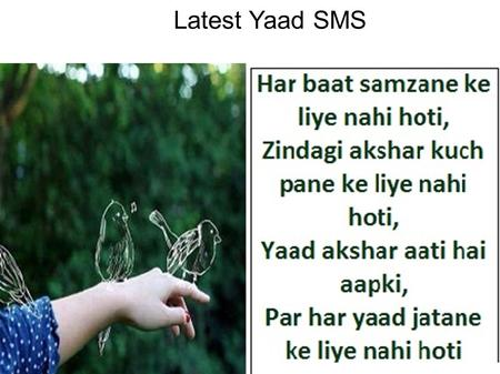 Latest Yaad SMS. Latest Yaad SMS for Friend.