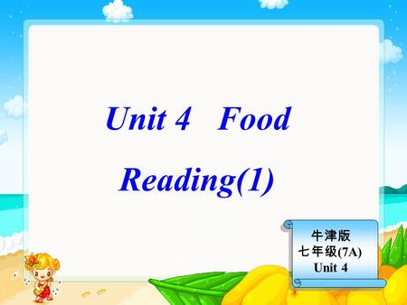 牛津版 七年级 (7A) Unit 4 Unit 4 Food Reading(1) 水果 fruit Review.
