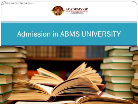 Admission in ABMS UNIVERSITY. Admission at ABMS is competitive and our admission office is controlling each application form for a holistically for strength.