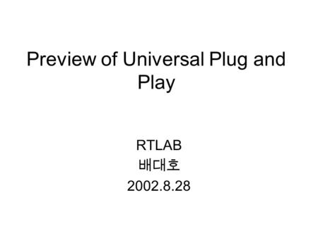 Preview of Universal Plug and Play RTLAB 배대호 2002.8.28.