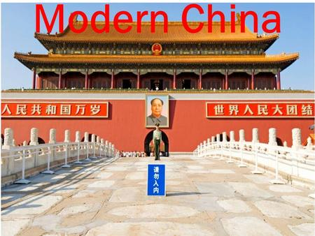 Modern China. Pop Quiz! Q. Who is the portrait of in the next slide?portrait.
