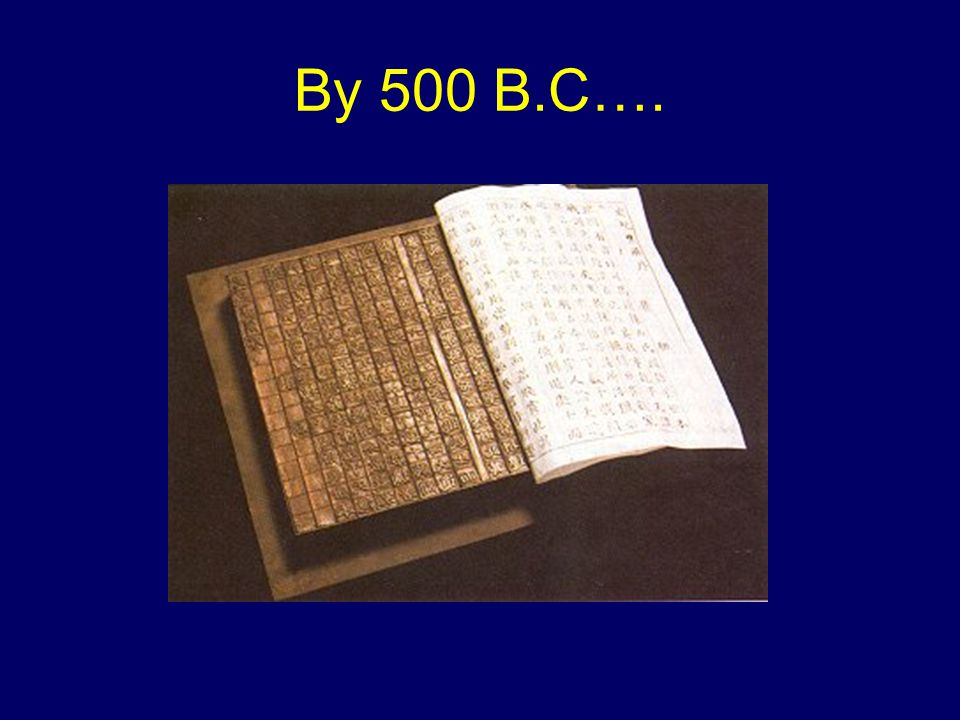 One of the first complete intact works printed using movable type, The Diamond Sutra Korea A.D.
