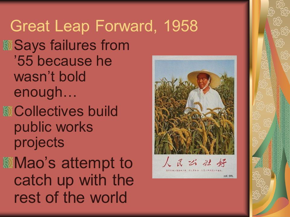 Fallout from the Great Leap 15-20 million starve to death as government makes steel but no food One of the greatest tragedies of the 20 th century.