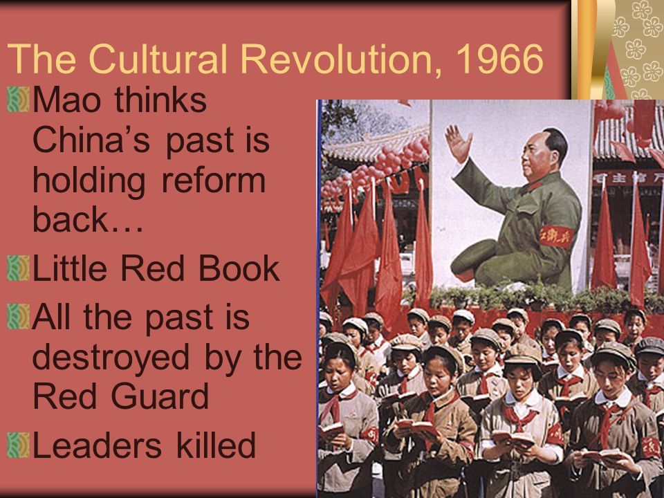 Mao Dies – 1976 (YAY!!.