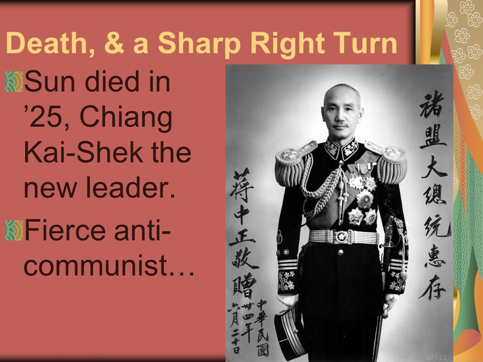 The Shanghai Massacre, 1927 As Europe leaves, Chiang consolidates power, turns on communists to be unquestioned leader 34 warlords eliminated, and finally communists are targeted