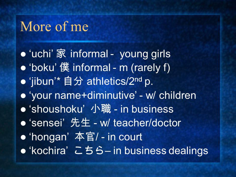 Sg  Pl: choices - 達 '-tachi' informal.