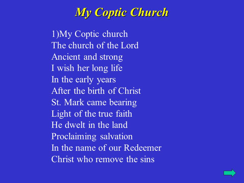 2) The Copts then believed In the Lord Jesus And the joy filled all The cities of Egypt In a very, very short time He abolished the idols The cross was exalted The sign of the faith Satan quickly rose To war the Sons of God He stirred the rulers Emperors and armies