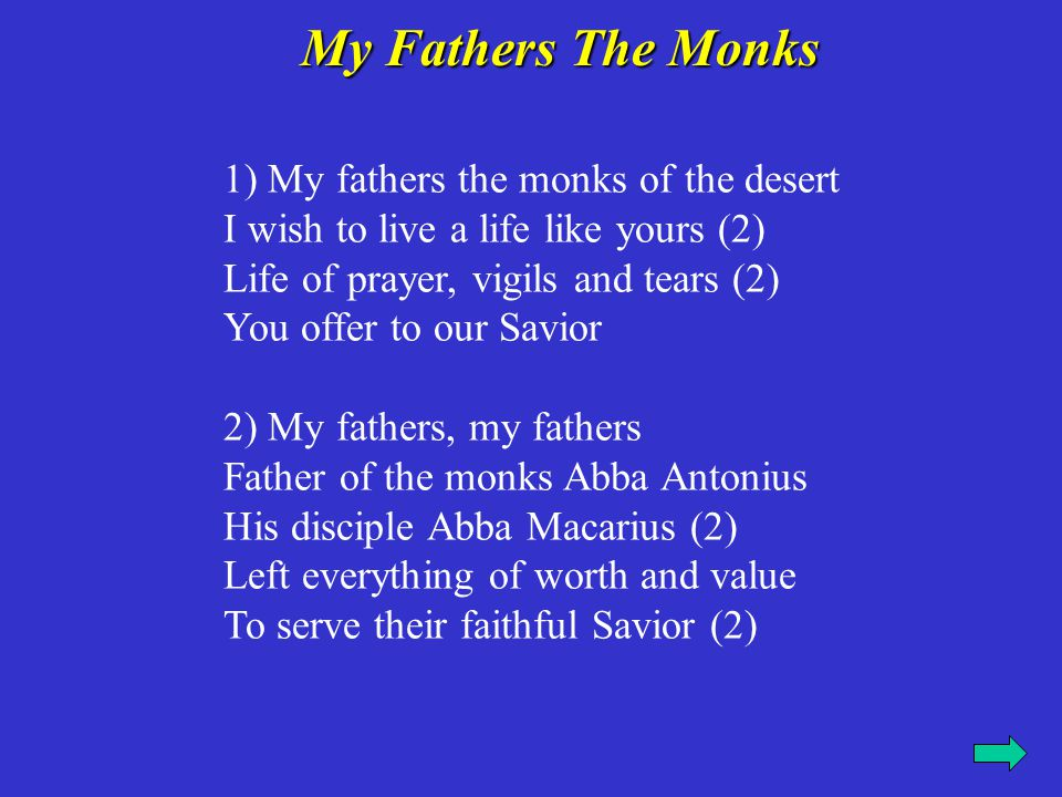 3) My fathers, my fathers When they were attacked by the Barbarians No one was afraid or denied his faith (2) They said our Lord is Jesus Christ For whom our lives we'd sacrifice (2) My fathers, my fathers 4)I am a youth struggling in the way God s word I must learn to obey (2x) Please pray for me, St.